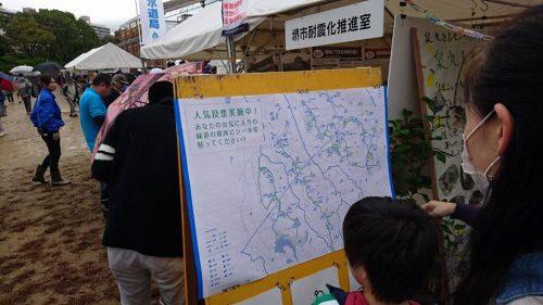 151108堺市南区ふれあいまつり