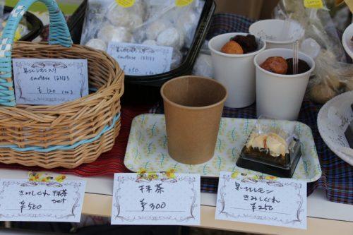 泉北レモンのほろほろクッキー他おいしいお菓子