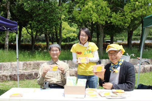 170507泉北レモンチーム 緑道ピクニックにて