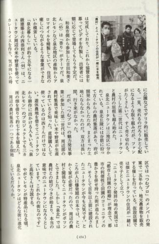 17171208文藝春秋 新年特別号
