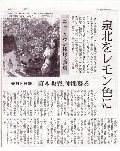 160226(金)読売新聞朝刊33面