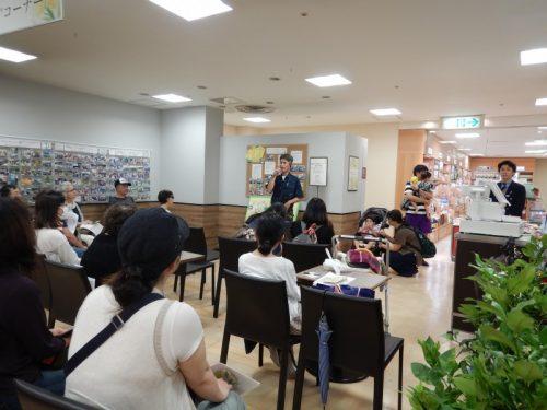 2019.7.20 メンバートーク&苗木販売&おしゃべり会