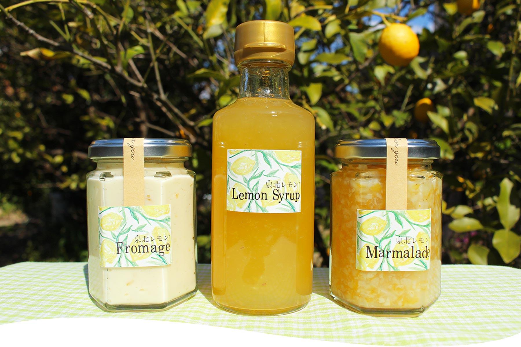 泉北レモンの商品